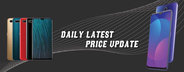 Mobile Phones Price in Pakistan