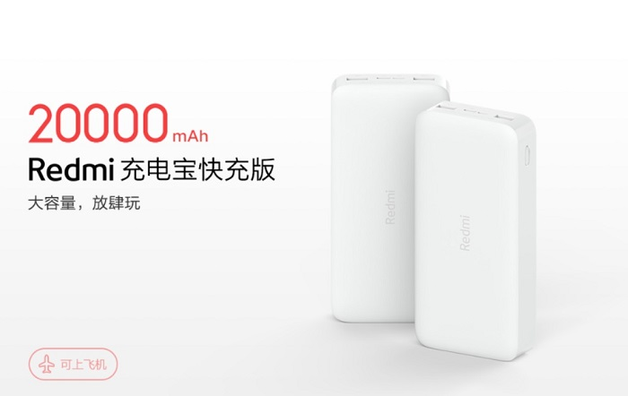 Redmi Power Bank Presented Portable Batteries For Less Than $20