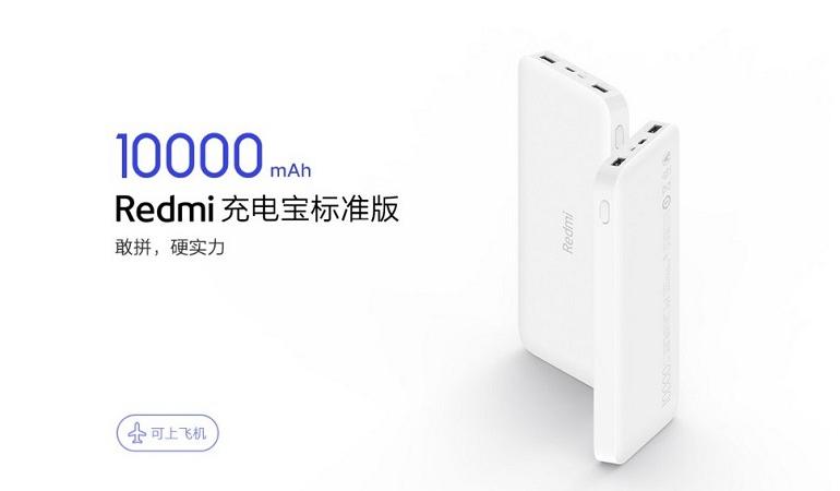 Redmi , Redmi Power Bank , charger , Portable battery , portable charger , portable battery
