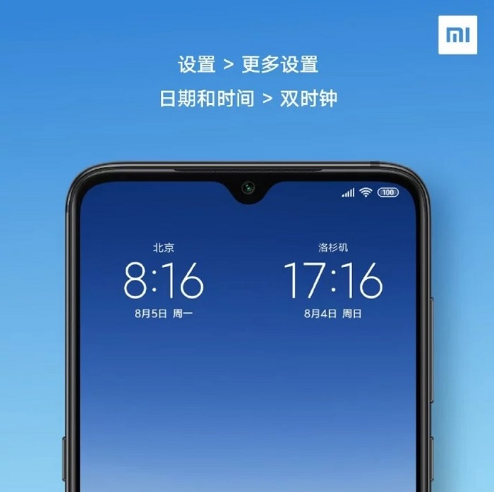 Dual Clock Feature Appeared In MIUI 10 Beta