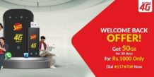 Jazz Welcome Back Offer To Get 50GB Data In Rs. 1000 Only
