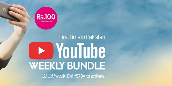 Zong YouTube Weekly Package 12GB Internet Only Rs. 100