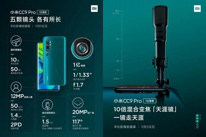 TENAA , Xiaomi , Xiaomi Mi CC9 Pro , smartphone design , camera phone