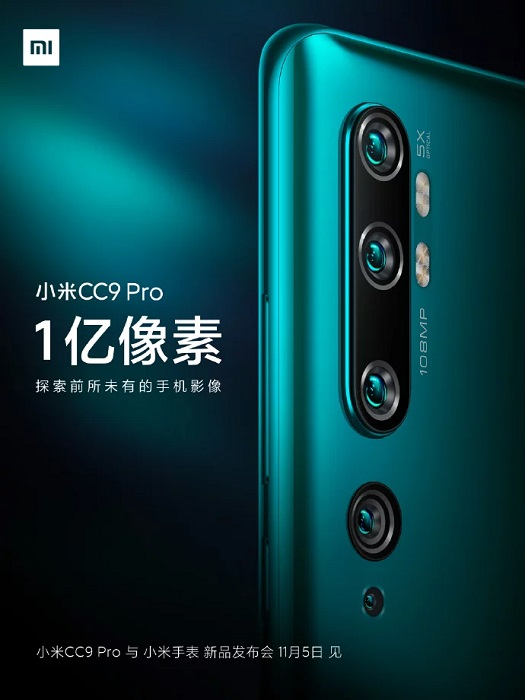 Xiaomi , Xiaomi Mi CC9 Pro , Announcement , camera phone , Presentation , teaser