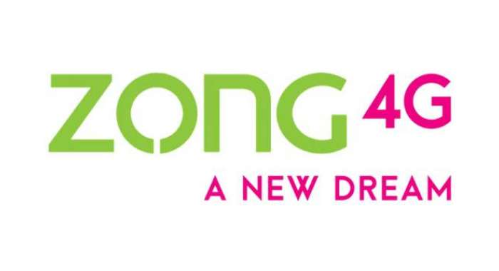 Zong Student Bundle Details How to Activate the Offer How to Check Zong Student Call Package Remaining Minutes
