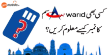 Warid Number Check Code – How To Find Warid Numbers