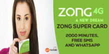 Zong Super Card provides 2000 Minutes, Free SMS and WhatsApp