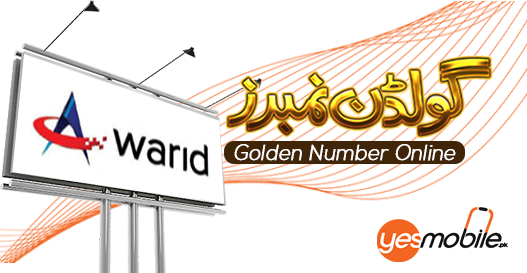 Warid Golden Numbers for sale yesmobile