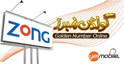 Zong Golden Number for sale yesmobile