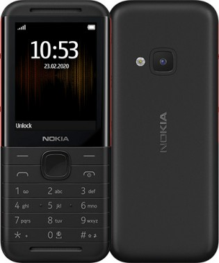 A 1,200 mAh battery powers the 2020 Nokia 5310