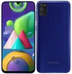 Samsung Introduced Galaxy M21 Smartphone