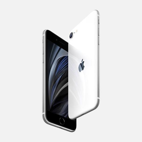 Apple finally unveils budget iPhone SE 2020