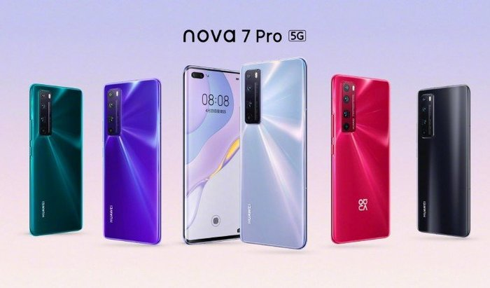 Huawei has released a new series of smartphones Nova 7
