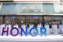 Honor might be quickly launching a gaming laptop computer and a big-screen telephone (phablet)