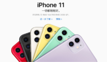Apple cuts iPhone prices to boost sales in China during shopping festival