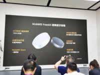 Huawei FreeGo Portable Bluetooth Speaker announced in China; will go on sale next month
