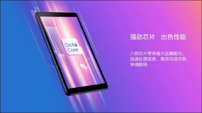 Huawei MatePad C3 with an 8-inch display, MediaTek MT8768 chip leaks