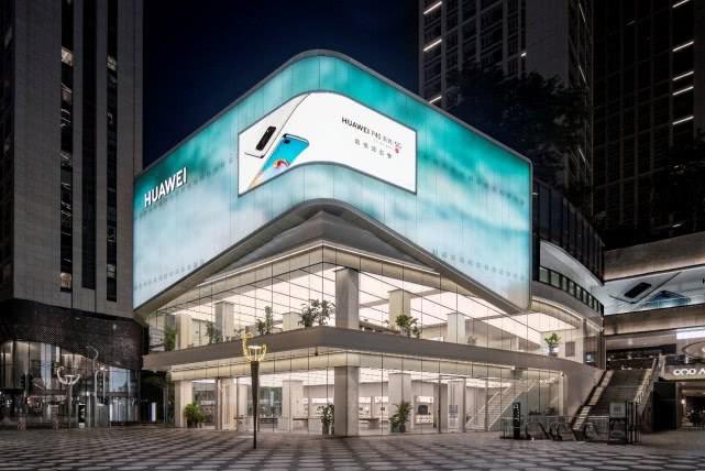 Huawei Smart Living Pavilion