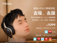 Meizu HD60 headphones launched, features noise cancellation technology