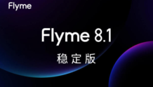 Meizu announces Flyme 8.1 based on Android 10: Eligible Devices