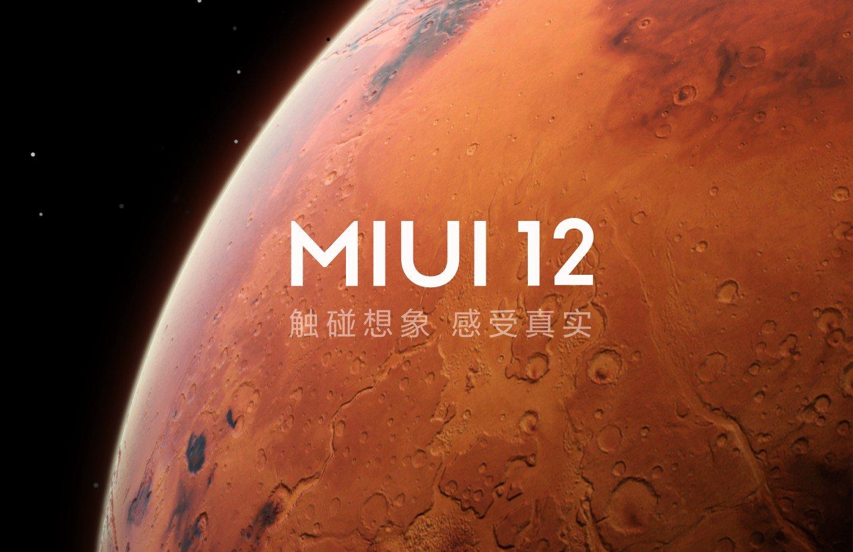 Mi 9 SE, Mi CC9 Pro and Redmi 10X/10X Pro get MIUI 12 stable update in China