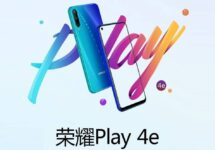 Honor Play 4e specifications appear in poster