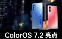 ColorOS 7.2 Announced: Super Night Scene Videos, Oppo Camera SDK, and more