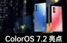 ColorOS 7.2 Announced: Super Night Scene Videos, Oppo Camera SDK, and more