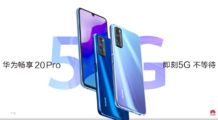 Huawei Enjoy 20 Pro will debut on June 19