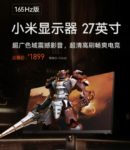 Xiaomi 27-inch Gaming Monitor with 165Hz refresh rate is now up for crowdfunding