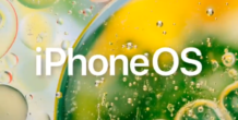'iPhoneOS' moniker appears in leaked promo before WWDC 2020 event