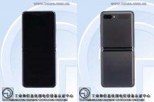 Samsung Galaxy Z Flip 5G images leaks on TENAA