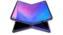Galaxy Z Fold 2 will be the name of Samsung's upcoming foldable