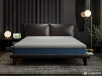 Xiaomi crowdfunds 8H Smart Mattress, offers sleep aid features and adjustable softness