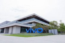 Vivo Smart Manufacturing Plant inaugurated in China, capable of producing 70 million units annually