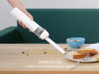 Xiaomi crowdfunding a new Mijia Vacuum Cleaner on July 29, price starts at 199 Yuan ($28)