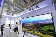 China's BOE won't be supplying OLED panels to Samsung for Galaxy S21
