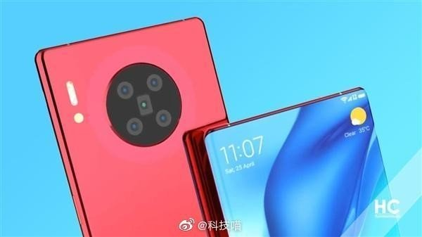 Huawei rumored to launch a new Mate 40 Pro Plus model