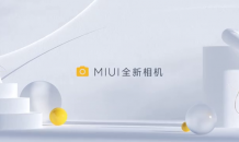 "MIUI Camera may soon offer Google Pixels' Top Shot-akin feature called ""AI Shutter"""
