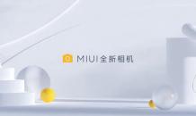 "MIUI Camera may soon offer Google Pixels' Top Shot-akin feature called ""AI Shutter"""