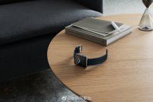 Vivo Watch Bluetooth SIG certified, Launching next month?