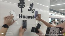 Huawei now has a station named after it in China's new Metro line