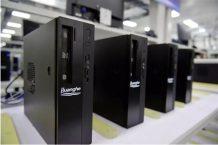 Huawei Desktop PC packaging box appears in real skin, key specs in view