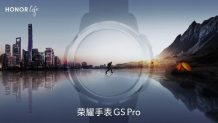 Honor Watch GS Pro teased to launch soon in China