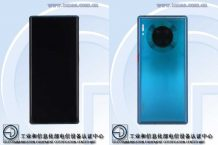 Huawei Mate 30 Pro's new variant with inferior cameras spotted at TENAA
