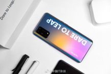 Realme X7 Pro Player with Snapdragon 860 rumoured to also launch on September 1