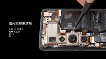 Xiaomi Mi 10 Ultra DXOMark top-ranking camera technology explained