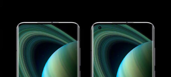Xiaomi 3 gen under screen camera