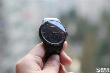 Meizu trademarks MEIZU Watch and Flyme For Watch for its upcoming wearable