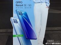 OPPO Reno4 SE 5G promotional poster leaks, pointing at an imminent launch